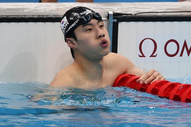 황선우, 자유형 100m 결승 진출... 아시아 신기록 달성