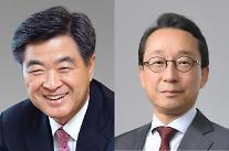 """現代重工業グループ、斗山インフラコア買収の確定…""""2025年までトップ5に上がる"""""""