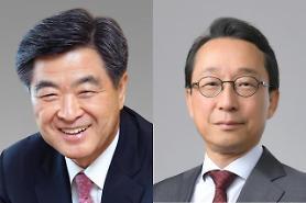 現代重工業グループ、斗山インフラコア買収の確定…2025年までトップ5に上がる