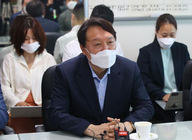 윤석열측 김건희 동거설 언론매체...주거침입‧명예훼손 고발
