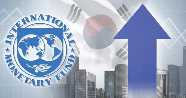 国际货币基金组织上调今年韩国经济展望至4.3%