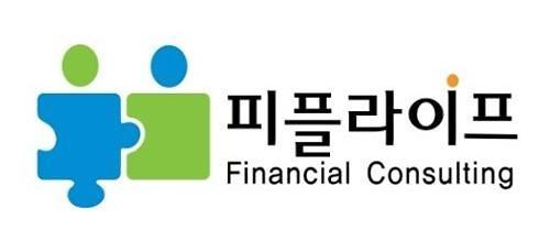 설계사 몫 시책 '삥땅' 친 피플라이프…보험사들 강력히 항의