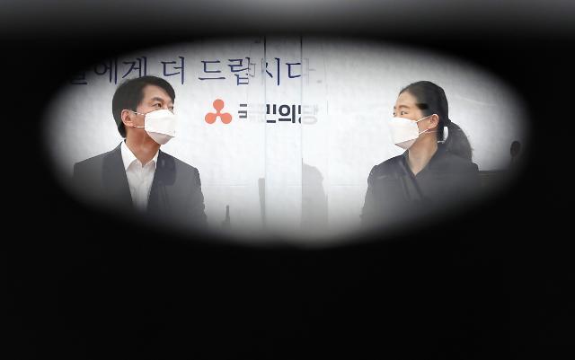 """국민의힘 합당 결렬에 국민의당 내부서 """"조건없는 통합"""" 반발"""