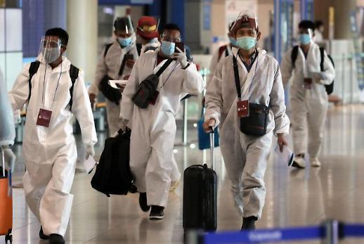 Số lượng người nước ngoài lưu trú tại Hàn Quốc giảm 19 tháng liên tiếp