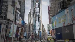 サムスン電子、米タイムズスクエアに「100mサイネージデジタル滝」披露