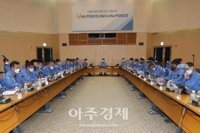 포스코 포항제철소, 안전수준향상 통합 추진점검 공유회 개최