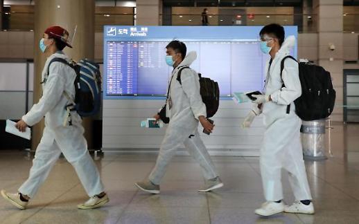 疫情下在韩居留外国人连续19个月减少
