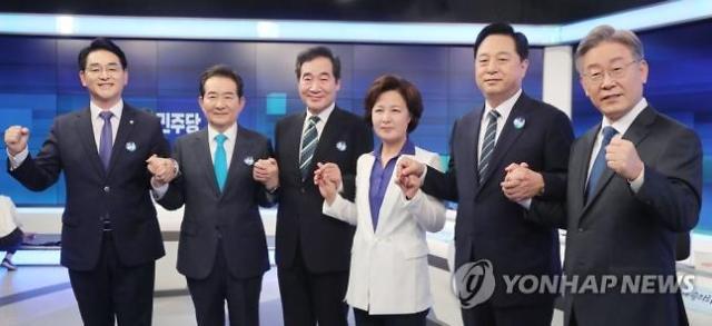 與 대선 본경선 첫 토론회…이낙연 '토지공개념', 이재명 '공정성장' 압박