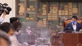반헌법적??…징벌적 손해배상 언론중재법 개정안 원문 보니