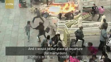 중국의 탈레반 달래기…신장 놔두면 당근 줄게