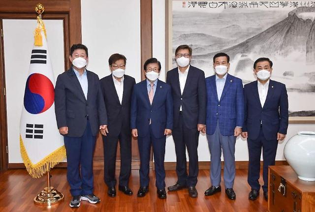 박형준 부산시장, 국회의장 전격 방문...2030부산세계박람회 유치 지원 요청