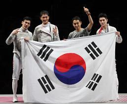 [2020東京五輪] フェンシング男子サーブル団体、イタリアを破って金メダル獲得