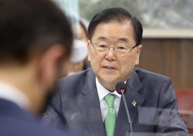"""정의용 """"통신선 연결, 남북 정상 관계 다시 발전 의지 표현"""""""