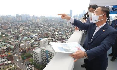 [포토] 서울 신길2지구 공공주택 공급현장 둘러보는 홍남기 경제부총리