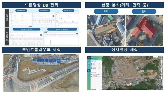 LH, 공기업 최초 드론웍스 플랫폼 구축 완료…보상 업무 등 적용