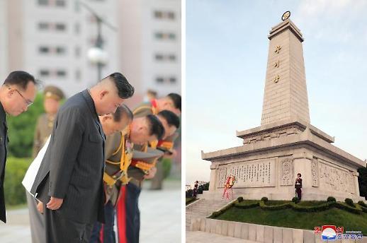 金正恩参谒朝中友谊塔并敬献花圈