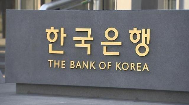 """한은, 美 FOMC 관련 금융시장 점검…""""시장 영향 제한적"""""""
