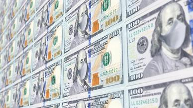 원·달러 환율 하락 출발…4.0원 내린 1150.6원