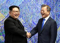青瓦台、南北首脳会談開催報道に「事実ではない」