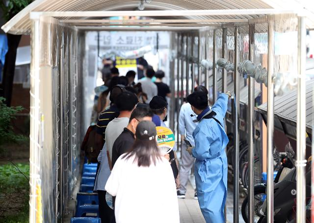 韩国新增1674例新冠确诊病例