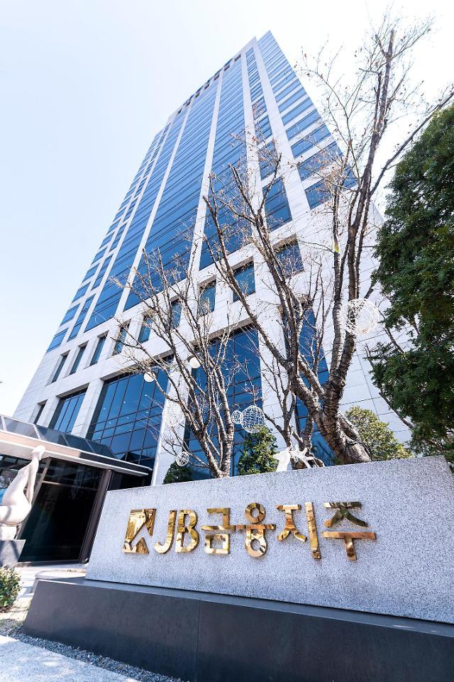 JB금융 전북·광주은행, 무디스 신용등급 전망 긍정적 상향