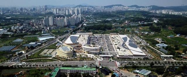 인천 남촌농산물도매시장, 오는 31일 임시휴업...정기휴업 포함 이틀간 영업 중단