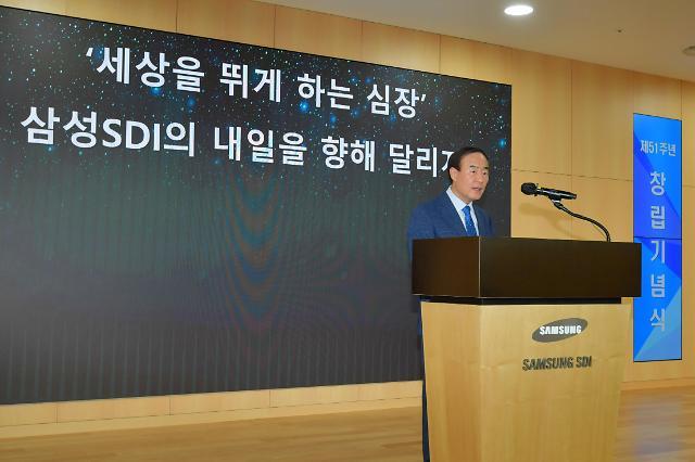 삼성SDI, 자회사에 양극재 신규 라인 양도…소재 사업 일원화·내재화 박차