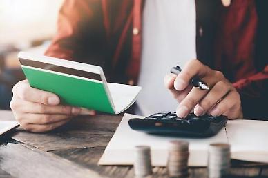 여신협회, 작년 신용카드 우수모집인 '총 630명' 선정