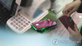 今年第2四半期のカード承認額224兆6000億ウォン・・・「消費心理回復」効果