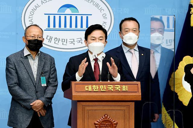 """원희룡 """"생애 첫 주택, 정부가 절반 투자""""…국가찬스 1호 공약"""