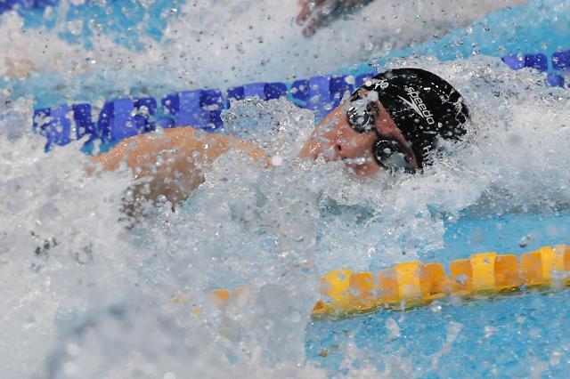[도쿄올림픽 2020] 황선우, 자유형 100m 5위 (포토)