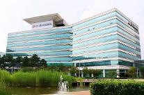 LG電子-マグナ、合弁法人の株式売買手続きの完了