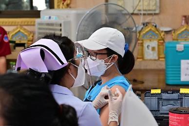 [NNA] 태국 정부, 체류 일본인에 전용 백신 접종