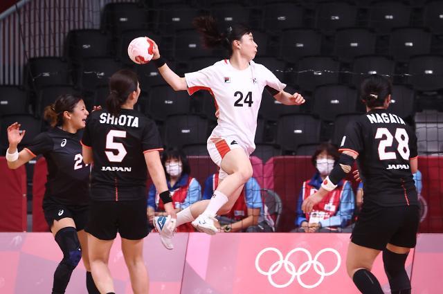 여자 핸드볼 한일전, 27-24 승리... 8강 청신호