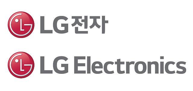 [종합] LG전자, 상반기 역대 최대 매출·영업익 새역사…'가전 명가' 파워 입증