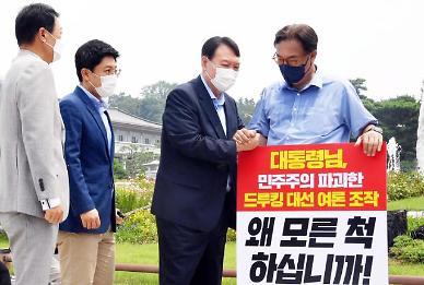 [포토] 드루킹 댓글 조작 1인 시위 지지 방문 나선 윤석열 대선 예비후보