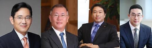 Bất chấp đợt dịch thứ tư các nhà lãnh đạo tập đoàn lớn ở Hàn Quốc vẫn bận rộn với lịch trình công tác và kinh doanh