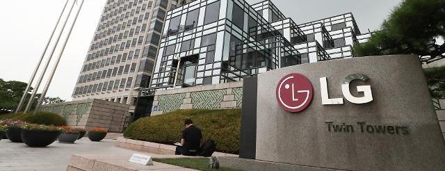 LG전자, '가전 명가' 파워 입증</br>상반기 역대 최대 매출·영업익