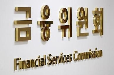 금융위, 마이데이터 API 의무화 유예…내년 1월 전면 시행