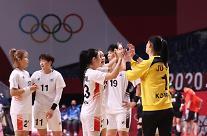 [2020東京五輪] 韓国女子ハンドボール、日本に27-24で勝利