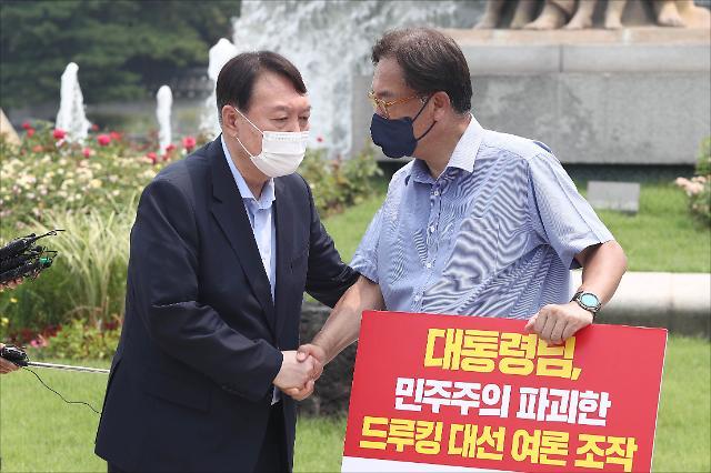 文, 드루킹 사과하라 정진석 1인 시위에…尹․崔․安 격려 방문