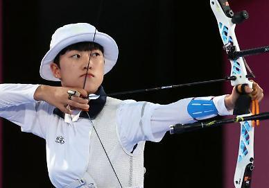 [도쿄올림픽 2020] 양궁 안산, 여자 개인전 16강 진출…첫 3관왕 도전