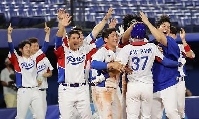 [도쿄올림픽 2020] 29일 대한민국 메달 집계, 30일 경기 예고
