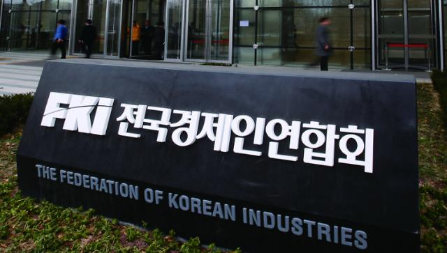 """전경련, IFRS 재단 지속가능성보고기준 제정 반대...""""기업 소송 위험 커"""""""