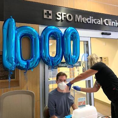 전체 인구 70% 백신 접종 완료…샌프란시스코도 관광 빗장 열었다