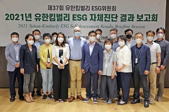 유한킴벌리 CEO 직속 ESG위원회 출범