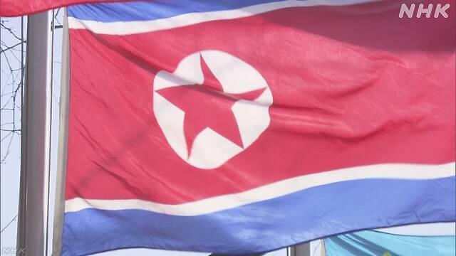 """UN제재에 코로나까지"" 엎친 데 덮친 북한…GDP 4.5% 감소 추산"