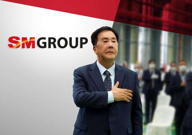 SM그룹, 쌍용차 인수의향서 제출 결정...계열사와 시너지 기대