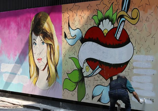 시위·폭행 소란에 쥴리 벽화 문구 페인트로 삭제