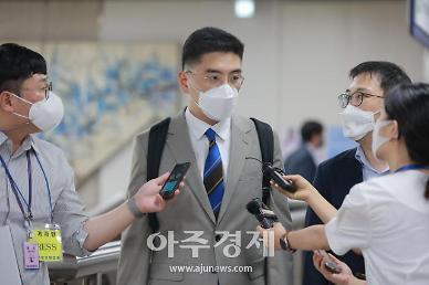 이동재 前기자, 최강욱 상대 손배소 내달 첫 조정기일